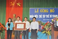 The announcement ceremony of Vo Tranh tea trademark, Phu Luong district