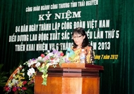 Provincial Agencies congratulates Trade ----UNION---- of Thai Nguyen province on occasion of 84-year anniversary of the establishment of Viet Nam Trade ----UNION----.